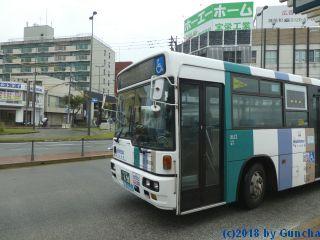 P1050825