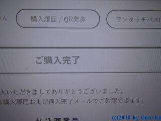 P1060576