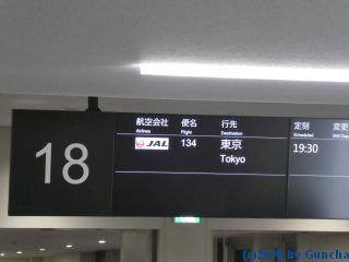 P1060630