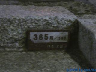 P1070057