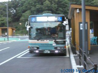P1090333