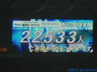 P1220418