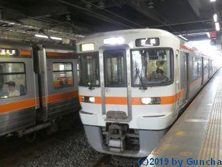 P1100167