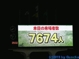 P1300688
