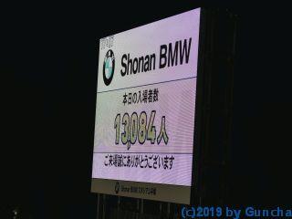 P1360060