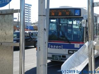 P1110075