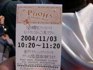 P1080148